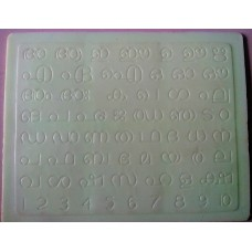 Engraved Letter learning & handwriting improvement Slate-Malayalam (Small Size)