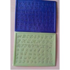 Alphabet,Number learning & Handwriting Improvement slates small-Engraved-Combo of 2 -Hindi & Cursive