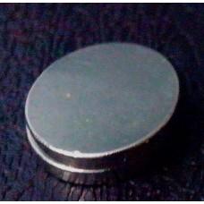 Neodymium N52 Grade Super Strong  Magnet 20mmx2mm set of 5