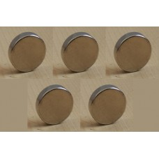 Neodymium N52 Grade Super Strong Magnet 12mm x 3mm Set of 5
